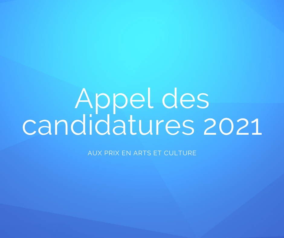Appel de candidatures Prix en arts et culture 2021 pour souligner l'excellence en Estrie